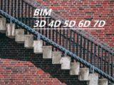 BIM 3D 4D 5D 6D 7D